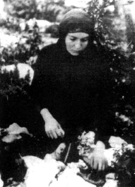 Greek Widow; 1941